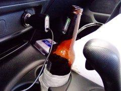 Empty Beet Bottle in Car