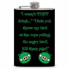 "8oz ""I wasn't THAT Drunk"" Flask"